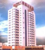 Zhongyin Hotel